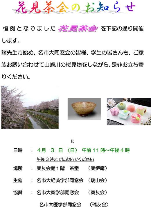 c-news915
